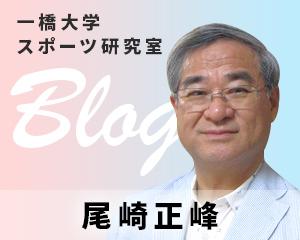 ブログで情報発信を行ってまいります。